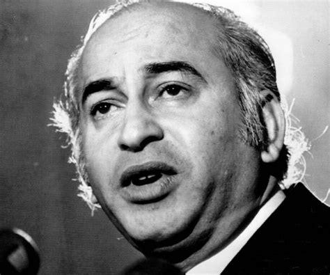 Search Za Za Bhutto Pics Images Search