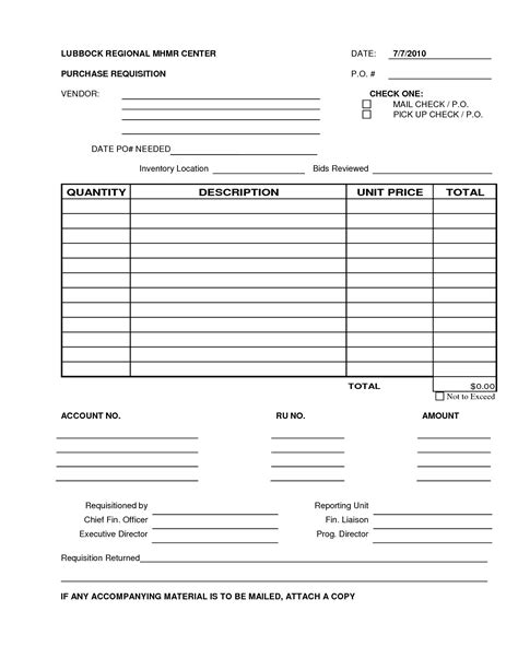 procurement request form template purchase request form template free besttemplates123