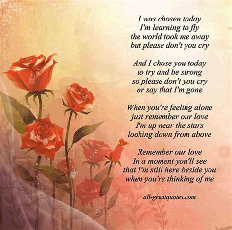 I Cry Poem