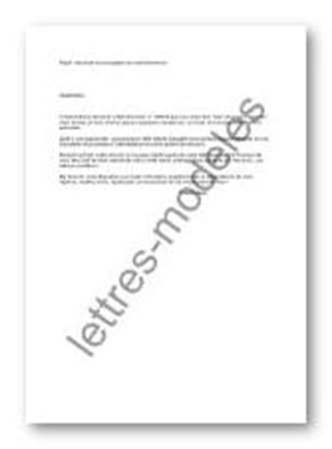 Modèle et exemple de lettres type : Demande prorogation de