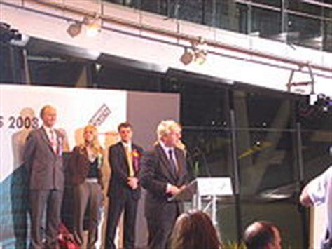 Boris Johnson : Wikis (The Full Wiki)
