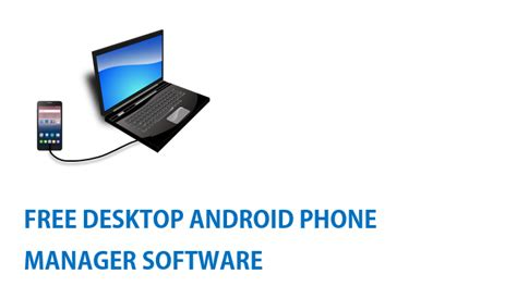 pc suite for android mobile free four free android phone manager pc suite for android