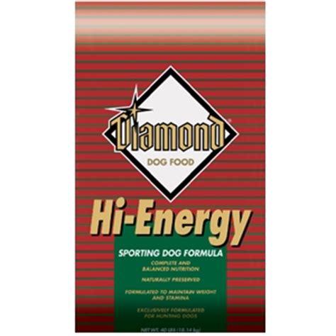 diamond hi energy adult dog food by diamond at mills fleet bdk feed supply