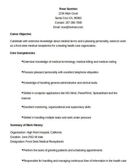 Resume Samples For Medical Receptionist