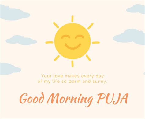 good morning puja puja name on good morning photo hd