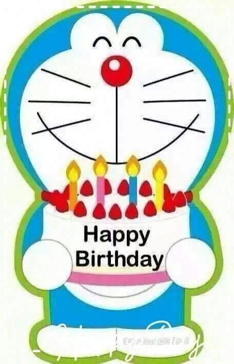 printable doraemon birthday invitation cards 17 best images about doraemon on pinterest doraemon cake