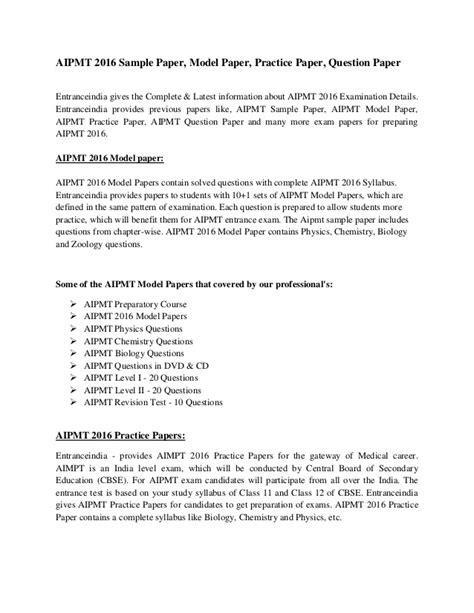 paper pattern of aipmt 2016 aipmt 2016 sle paper model paper practice paper