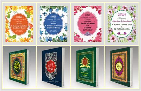 Yasin Eksklusif Bludru cetak buku yasin dan tahlil murah cetak buku yasin dan