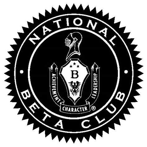 Clubs Organizations Junior Beta Club beta club patriot high school