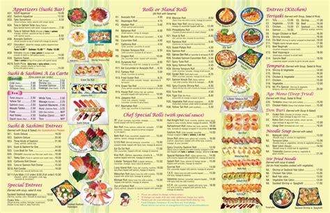 image gallery japanese restaurant menu
