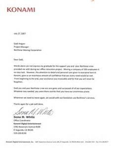 sle letter moving office sle business letter