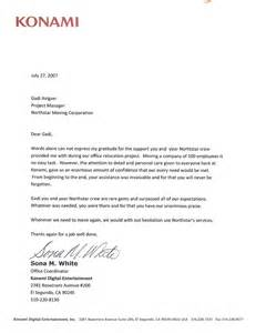 resume cover letter sample relocation 3 - Relocation Cover Letter Examples