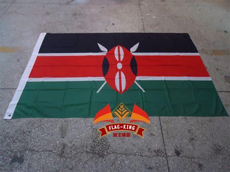 aliexpress kenya acquista all ingrosso online kenya bandiera da grossisti
