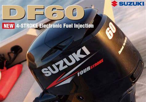 Suzuki Of Atlanta современный лодочный мотор Suzuki Df 60 Atl