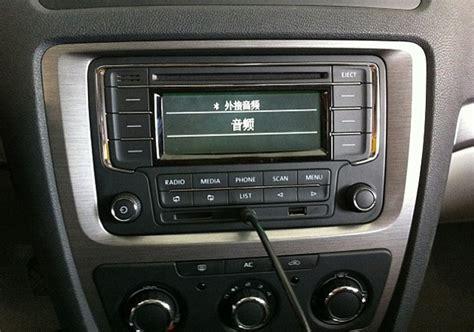 Bluetouh Vivo Oem vw car styling oem original car radio rcd210 usb