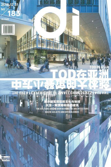 100 home design and decor shopping recensioni