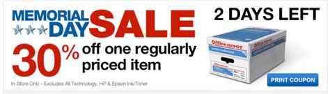 office depot memorial day sale 30 coupon
