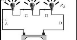 resistor hambatan rangkaian seri resistor hambatan