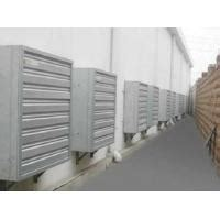 Sale Sekai Hfn 1060 High Velocity Fan 2 In 1 Murah wall mounted exhaust fan buy wall mounted exhaust fan