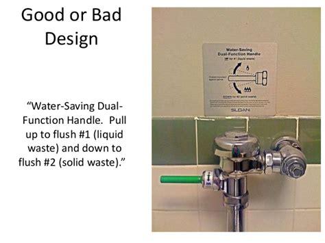 bad design or bad design