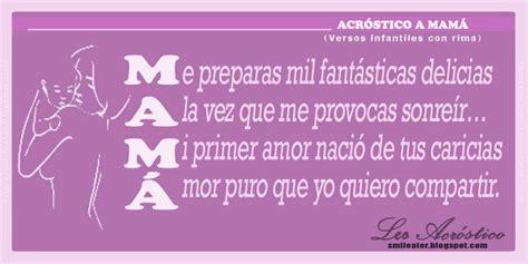 versos para mama versos por amor versos para mama related keywords versos para mama long