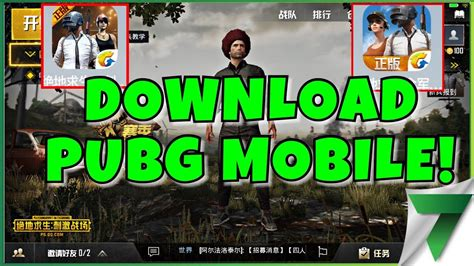 play pubg mobile chinese version