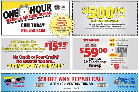 Frank Plumbing Coupon by Ben Franklin Coupons 2017 2018 Best Cars Reviews