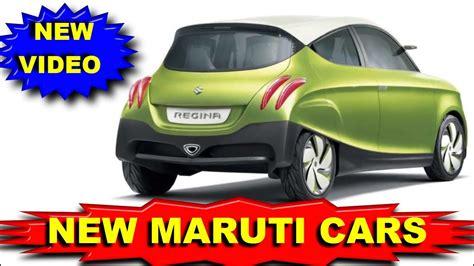 New India Car Insurance by Top Upcoming Maruti Cars In India 2016 2017 Maruti Cars