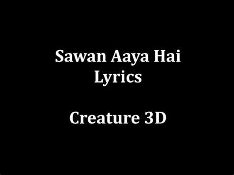 sawan aaya hai mp3 dj remix download india sawan aaya hai video song mp3 wapclubs com