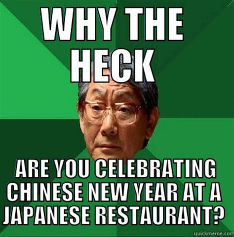 What Year Is This Meme - chinese new year memes best funny memes heavy com page 9