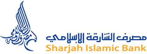 sharjah islamic bank abu dhabi personal loans for salaried uae nationals in abu dhabi
