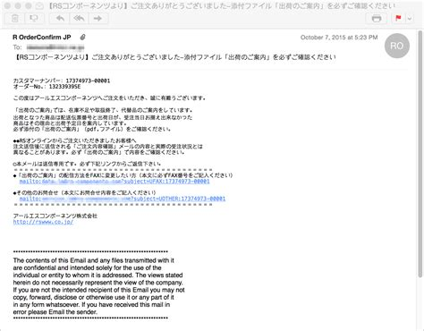 email format japanese not dead yet dridex actors resume operation with new