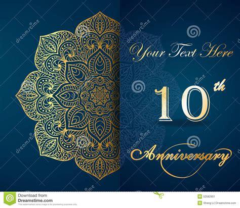Celebrating 10 Years Anniversary Invitation Stock Vector Image 52582901 10 Year Anniversary Invitation Templates