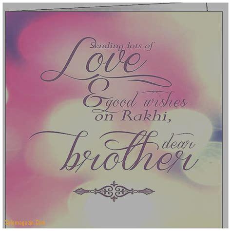 free printable rakhi greeting cards greeting cards lovely rakhi greeting cards for sister