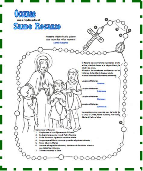imagenes octubre mes del santo rosario catequesis octubre mes del rosario