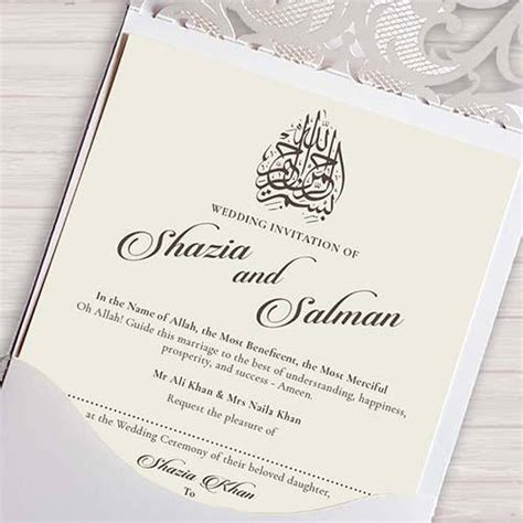 Muslim Wedding Card Text
