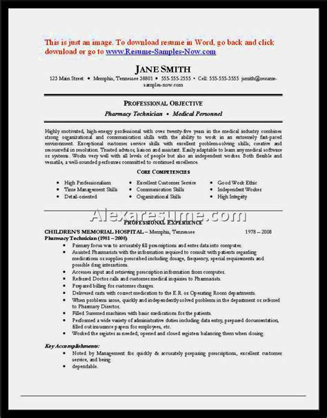 cover letter for pharmacy technician with no experience 2810