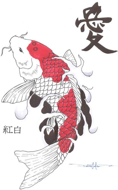 tattoo koi drawing koi fish drawings kohaku koi fish by schwarze1