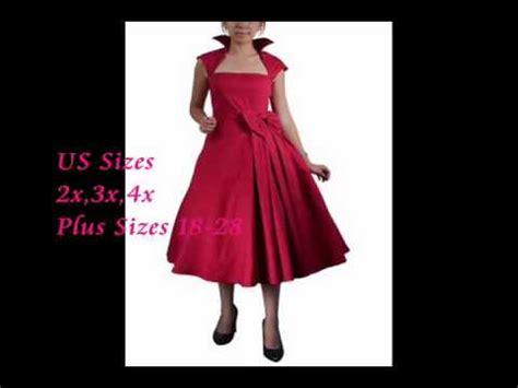 Hq 12041 Slim Denim Trousers plus size retro