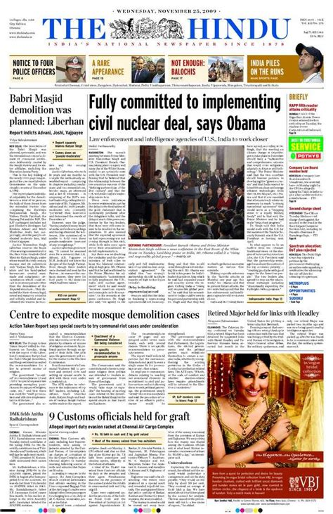 the hindu newspaper s front page newspapers pinterest
