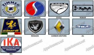 Car logo quiz level 10 answers apps answers net