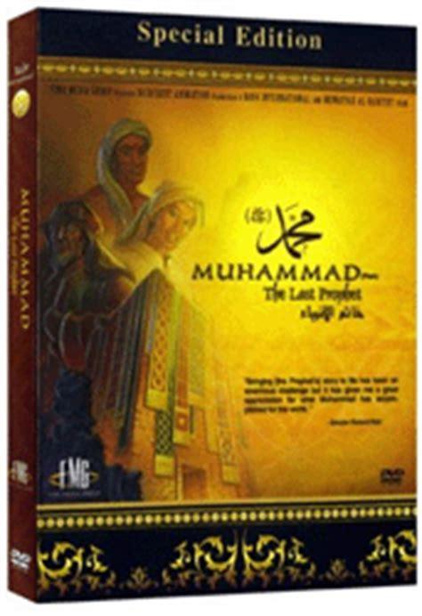 film nabi yusuf cartoon muhammad the last prophet islam future the future for