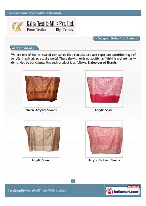 quality pattern works private limited kalra textile mills private limited janakpuri designer