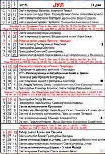 Mali Kalendar 2018 Pravoslavni Crkveni Kalendar Za 2015 07