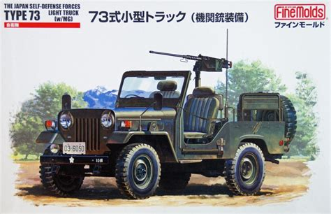 japanese military jeep 100 japanese military jeep 75 years of jeep history