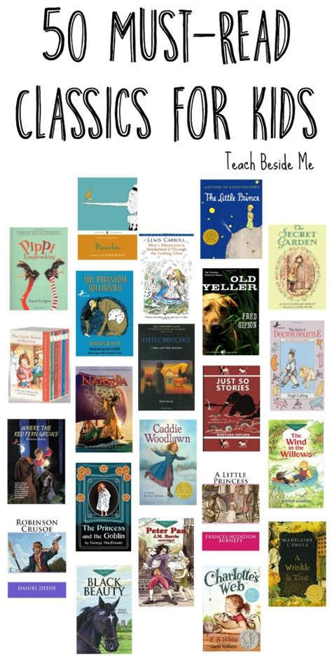 for now books 50 must read classics for teach beside me