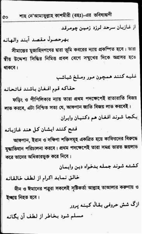 thesis about translation pdf essay books in hindi pdf dental vantage dinh vo dds
