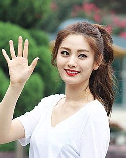 nana im jin ah age nana entertainer wikipedia