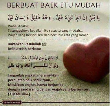 gambar dp bbm kata kata bijak islam  bijak islam gambar