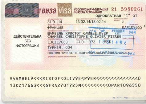 Business Introduction Letter For Russian Visa Russian Invitation Letter For Visa Cookeforgovernor